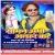 Listen to Saman Abhi Aalhar Bate from Saman Abhi Aalhar Baate