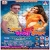 Listen to Remixnaihar Ke Chhatal Chhinar from Jaan Jai Marda Hamar