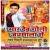 Listen to E Jawani Maatal from Maar Deb Goli Jaimala Me