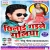 Galiya Chhilai Re Gaile Na songs
