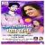 Listen to Tahara Chehara Ke Aankhi Me from Shankar Sawariya Ke Pyar Rahalu