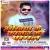 Listen to Man Kare Asho Maai Dham Jaai from Akhiya Ke Kajal Kare Pagal