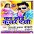Listen to Ka Hoi Kular Ac from Ka Hoi Kular Ac