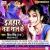 Listen to Ezhaar Naya Saal Ke from Ejhar Naya Saal Ke
