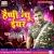 Listen to Sasura Me Ham Aake from Happy New Year Chumma Deham Dear