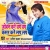 Joban Kare Chap Chap songs