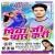 Listen to Deda Hamke Chij from Piya Ji Pyar Kari