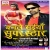 Listen to Galiya Kaat Lebeda from Banale Saiya Super Star