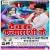 Listen to Mehar Wala Thoda Mota Hai from Dewaru Kanyarashi Ke