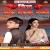 Listen to Naam Dil Se Mita Dehlu from Dil Tod Dehlu Rani