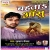 Rab Banawale Bade songs