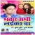 Listen to Bhatar Laika Ba Re from Bhatar Abhi Laika Ba