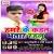 Listen to Balamua Bada Kasai from Hamare Ke Kahat Bhatar Rahalu