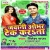Listen to Choli Me Ladata Mora Duno Khelawna from Jawani Overtek Karata