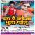 Listen to Mar Dem Goli Gori Tahara Bhatar Ke from Ka A Kareja Bhula Gailu