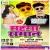 Listen to Hamar Bulbul Tu Jabse Jawan Bhailu from Mahanga Saman