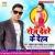 Listen to Roj Deware Ke Dehab Ho from Roj Deware Ke Dehab