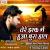 Listen to Kake Mohabat Galti Kaeni from Tere Ishq Me Hua Bura Haal