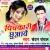 Listen to Bhatar Pichkari Chhuwawe from Pichkari Chhuawe