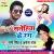 Listen to Bhail Shali Pa Asar from Sanehiya Ke Rang
