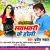 Listen to Akhiya Se Chain Bhagal from Satbhatari Ke Holi