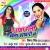 Listen to Holi Khela Baswari Me from A Raja Holi Khelab Baswari Me