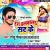 Holiya Me Bhasurwa songs