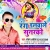 Listen to Yaad Aai Khub Sasurari Me from Rang Dalwale Sunarko