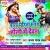 Listen to Saal Bhar Bhaiya Ke Dehalu from Barah Mahina Bhatara Holi Me Dewara
