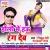 Listen to Baani Kuwar Jija from Holi Me Hau Rang Deb