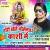 Listen to Kashi Me Baba Bhole Nath Ho from Hori Khele Bholenath Kashi Me