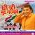 Listen to Rahi Rahi Mud Garmawe from Rahi Rahi Mud Garmawe
