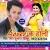 Listen to Mahanga Bhail Jata Baiganwa from Lover Ke Holi