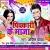 Listen to Ghare Aaja Raja from Pichakari Ke Maja