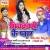 Listen to Upare Upar Parsaal Dalani from Pichkari Ke Pyar