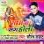 Listen to Kawan Rangawa Dalala A Jija Ji from Radha Ke Sang Holi