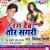 Listen to Dher Jani Bola A Sali from Rang Deb Tor Sagari