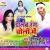 Listen to Jija Ba Ta Himmat Ta from Daalab Rang Choli Me