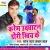 Listen to Chhori Na Kalai Hamara from Karem Udghatan Dori Khich Ke