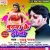 Listen to Jaanu Dekhla Chhat Se from Budhawa Ke Holi