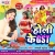 Listen to Khelab Na Jija Ke Guja Chokh Ba from Holi Ke Gst