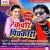 Listen to Holi Milan Schoolawe Me Hoi from Kunwar Pichakari