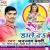 Listen to Baaur Laage Ekaro Rahanwa from Rang Daaleda