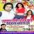 Listen to Pahile Agar Je Janti from Chumma Leke Dhodhi Kai Dihal Khaal Ho