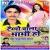 Listen to Bhaara Det Rahni Jab from Tempo Wala Bhabhi Ho