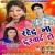 Listen to Akhiya Ke Lor Kahe from Raheda Na Dukhai Ho