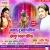 Listen to Hamara Ke Chhod Sasural Jab Jaibu from Banala Tu Bhatar Goriya Jounapur Rangdar Goriya