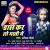 Listen to Dance Kar Lo Masti Me from Dance Kar Lo Masti Me