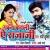 Listen to Ek Se Badh Ke Ek from Gawana Kara La Ye Rajajee