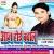 Listen to Milal Ba Marad Bawana from Aaj Hoi Bawal